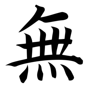 Thriving-Baby-Boomers - Spirituality - Zen - Nothing in Chinese Character